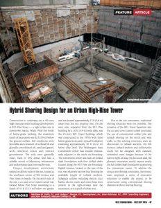 article-2014-df